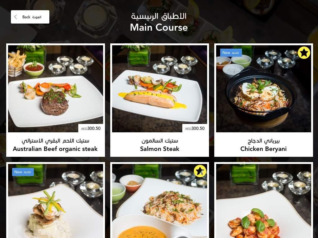 select dish